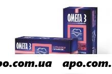 Омега-3 35% полиен боярышник/витамин е n30 /полярис/