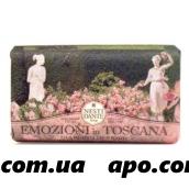 Nesti dante /нести данте мыло цветущий сад 250,0