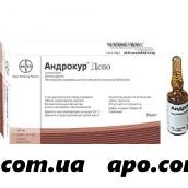 Андрокур депо 0,1/мл 3мл n3 амп р-р в/м масл