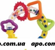 Канпол бэби игрушка погремушка разноцветные колечки 2/450