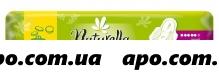 Naturella прокладки classic ароматизир с крылышками basic maxi n8