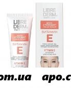 Либридерм витамин е маска-антиоксидант увлаж 75мл