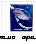 Акулий жир маска плац зелен чай эфф лифт д/лn1