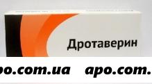 Дротаверин 0,08 n20 табл /озон/