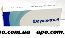 Флуконазол 0,15 n4 капс /озон/