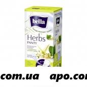 Белла прокладки ежед panty herbs tilia n20