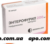 Энтерофурил 0,2 n16 капс