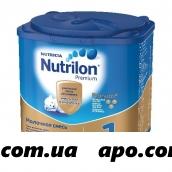 Нутрилон-1 премиум  сух смесь дет 400,0