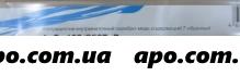 Вектор-экстра спираль agcu 150/250т