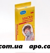 Маска медицинская latio детская n10 c рисунком