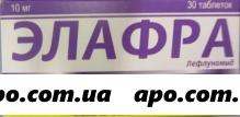 Элафра 0,01 n30 табл п/о
