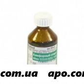 Камфорный спирт 10% 40мл флак р-р