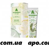 Ахромин крем классик д/рук отбел лимон-лайм 30мл туба
