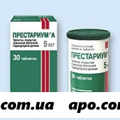 Престариум а 0,005 n30 табл п/о