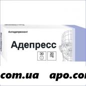 Адепресс 0,02 n30 табл п/о