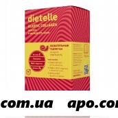 Диетелль эластик коллаген 1,4 n42 жев табл с вкусом грейпфрута