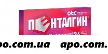 Пенталгин n24 табл п/о