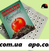 Аппликатор с пластмассовыми иглами (иппликатор кузнецова)/60 игл