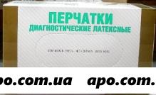 Перчатки диагност латекс н/стер опудр n50п m /sf mp/