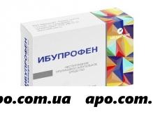 Ибупрофен 0,2 n20 капс /медисорб/