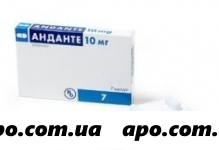 Анданте 0,01 n7 капс