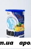 Геладринк форте 420,0 пор /апельсин/