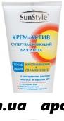 Крем-актив после загара суперувл д/лиц 75мл/туба
