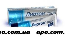 Лиотон 1000 30,0 гель