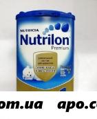Нутрилон-1 премиум  сух смесь дет 800,0