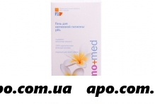 Интимо+мед  гель д/интим гигиены 250мл/дозат