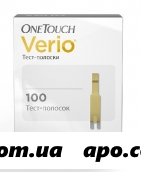 Тест-полоски one touch verio n100