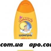 Мое солнышко шампунь детский 200мл /мандарин/