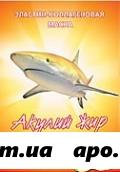 Акулий жир маска эластин-коллаг дыня n1