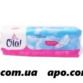 Ola прокладки wings super top dry удл с крылыш n10