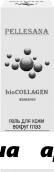 Pellesana biocollagen гель активный коллаген д/кожи вокруг глаз 15мл