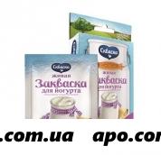 Закваска бактериальная скваска для йогурта 3,0 n5 шт