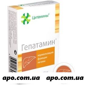 Гепатамин n20х2 табл п/о