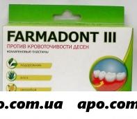 Фармадонт farmadont-3 коллаген пластины против кровоточив десен n24