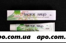 Чистое лицо крем п/угрев сыпи 30,0