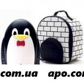 Ингалятор /небулайзер/ пингвин компрессорный детский (с сумкой)