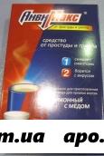 Анвимакс n3 пак пор д/р-ра /лимон-мед