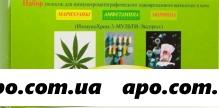 Тест на 3 вида наркотиков
