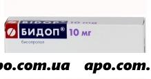 Бидоп 0,01 n56 табл
