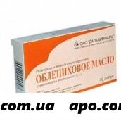 Облепиховое масло 0,5 n10 супп /дальхим/