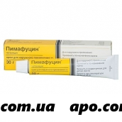Пимафуцин 2% крем 30,0/туба/