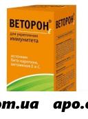 Веторон е 2% 20,0 капли