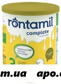 Ронтамил 3 complete напиток молочный сухой  400,0 /1-3лет