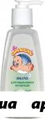 Мое солнышко мыло для подмывания младенцев 200мл/дозатор