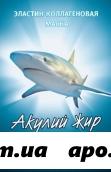 Акулий жир маска эластин-коллаг йогурт n1
