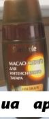 Масло-спрей д/интенсивного загара spf-6  водостойкое 125мл